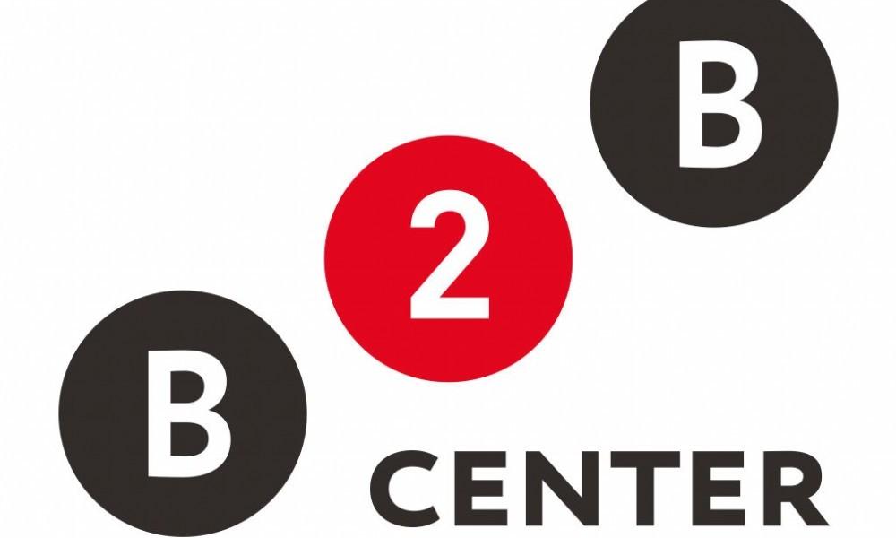 Среди клиентов b2b-center лидерами остаются электроэнергетические компании